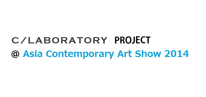 AsiaContemporaryArtShow