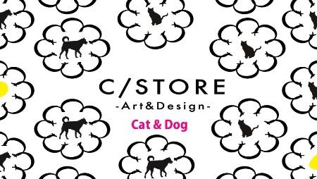 CSTORE_catdog