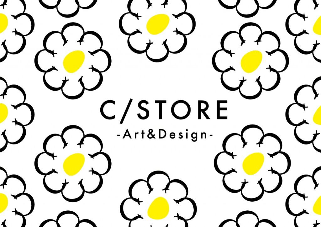 c/store