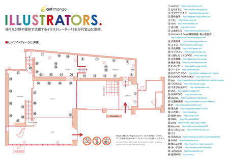 illustrators 2011 brochure