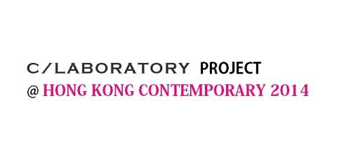 c/laboratory project