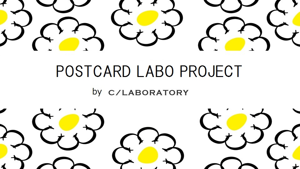 plabo project